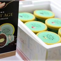 台北市美食 餐廳 飲料、甜品 冰淇淋、優格店 SWEET AGE 蜜糖年代 照片