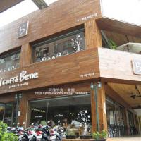 台中市美食 餐廳 咖啡、茶 咖啡館 Caffe bene (台中公益店) 照片