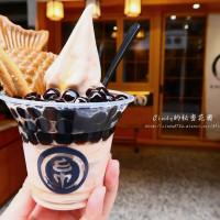 台中市美食 餐廳 飲料、甜品 金帛霜淇淋專賣店 照片