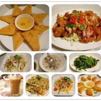 新北市美食 餐廳 異國料理 泰式料理 泰王雲南泰國料理 照片