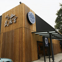 雲林縣美食 餐廳 咖啡、茶 咖啡館 樂咖啡 照片