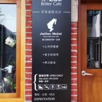 台中市美食 餐廳 咖啡、茶 咖啡館 茪。點咖啡 Briller Cafe (草悟道綠光店) 照片