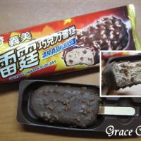 台北市美食 餐廳 零食特產 零食特產 雷霆巧克力雪糕 照片