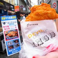 台中市美食 餐廳 速食 速食其他 東海夜市惡魔雞排 照片