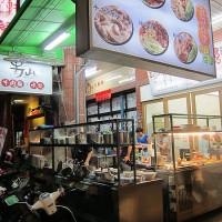 高雄市美食 餐廳 中式料理 麵食點心 牛仙麵食館 照片