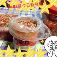 苗栗縣美食 餐廳 中式料理 小吃 安泰炸雞翅 照片