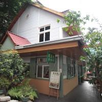 台中市美食 餐廳 咖啡、茶 咖啡、茶其他 闊葉林 照片