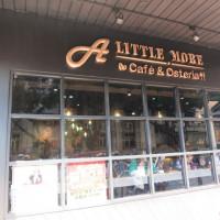 高雄市美食 餐廳 咖啡、茶 咖啡館 a little more 多一點咖啡館 照片