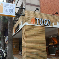 台中市美食 餐廳 異國料理 多國料理 誠食咖啡Genuine Cafe&Food 照片