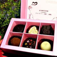 台中市美食 餐廳 飲料、甜品 coconia手工巧克力專賣店 照片
