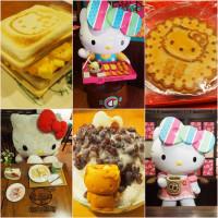 台北市美食 餐廳 零食特產 零食特產 紅櫻花Hello Kitty台灣伴手禮 & 凱蒂冰果室 照片