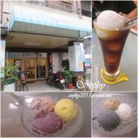 台南市美食 餐廳 飲料、甜品 喜樂多水果優格冰淇淋 照片