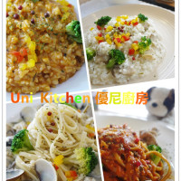 台南市美食 餐廳 異國料理 義式料理 優尼廚房 照片