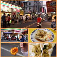 桃園市美食 餐廳 中式料理 小吃 中壢 中原夜市 照片