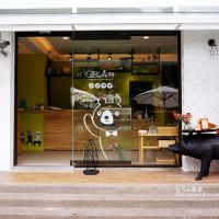台中市美食 餐廳 異國料理 義式料理 QBee森林 照片
