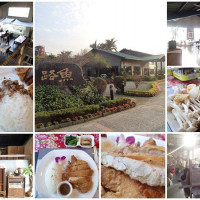 新北市美食 餐廳 中式料理 台菜 魚路小棧 照片