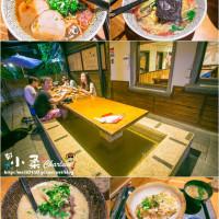 宜蘭縣美食 餐廳 異國料理 日式料理 樂山溫泉拉麵 (公園店) 照片