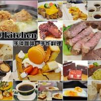 台中市美食 餐廳 中式料理 8C kitchen 照片