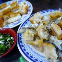 台北市美食 餐廳 中式料理 小吃 老攤鯊魚煙 照片