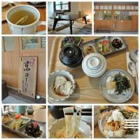 台中市美食 餐廳 飲料、甜品 飲料、甜品其他 明森京咖啡蔬食朝食屋 照片