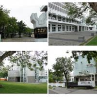 南投縣休閒旅遊 景點 博物館 國立臺灣工藝研究中心 照片