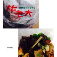 新北市美食 攤販 鹽酥雞、雞排 炸老大 照片
