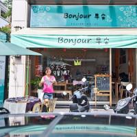 高雄市美食 餐廳 速食 早餐速食店 Bonjour早安 (早午餐) 照片