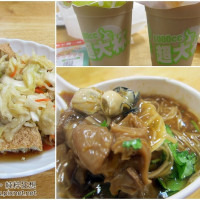 新竹市美食 餐廳 中式料理 小吃 大腸蚵仔麵線.臭豆腐 照片