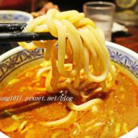 高雄市美食 餐廳 異國料理 日式料理 三田製麵所 (夢時代高雄店) 照片
