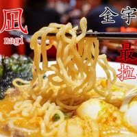 台中市美食 餐廳 異國料理 日式料理 豚骨拉麵ラーメン凪nagi (台中店) 照片