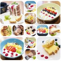 宜蘭縣美食 餐廳 飲料、甜品 冰淇淋、優格店 活力泉源 照片