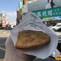 台中市美食 攤販 台式小吃 珍北平餡餅店 (大甲總店) 照片