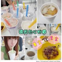 台北市美食 餐廳 飲料、甜品 甜品甜湯 魏姐包心粉圓(通化店) 照片