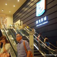 台中市休閒旅遊 購物娛樂 電影院 新光影城 (台中店) 照片