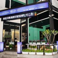 新竹市美食 餐廳 異國料理 多國料理 戀咖啡 L'amour cafe 照片