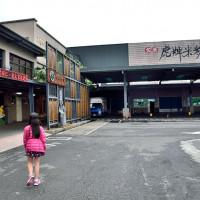宜蘭縣休閒旅遊 景點 觀光工廠 虎牌米粉產業文化館 照片