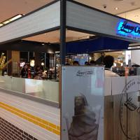 高雄市美食 餐廳 飲料、甜品 冰淇淋、優格店 HoneyCreme(高雄三多新光三越) 照片