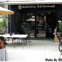 台中市美食 餐廳 咖啡、茶 咖啡館 摩奇安娜咖啡館 照片