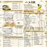 南投縣美食 餐廳 中式料理 人本自然‧七彩神仙魚主題餐聽 照片
