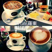 宜蘭縣美食 餐廳 咖啡、茶 咖啡館 58cafe 照片