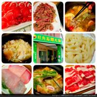 台北市美食 餐廳 火鍋 沙茶、石頭火鍋 旺角石頭火鍋(中華店) 照片