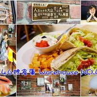 新北市美食 餐廳 異國料理 美式料理 第46號倉庫 Warehouse NO.46 (複合式時尚概念店) 照片
