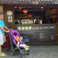 南投縣美食 餐廳 咖啡、茶 咖啡館 鳳山寺豬舍咖啡-豬寮咖啡 照片