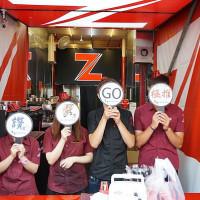 台中市美食 餐廳 飲料、甜品 飲料專賣店 Z飲料(一中店) 照片