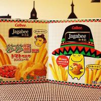 台北市美食 餐廳 烘焙 烘焙其他 Jagabee 加卡比 莎莎醬辣味薯條 照片