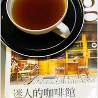 台北市美食 餐廳 咖啡、茶 咖啡館 Coffee Sweet 照片