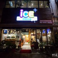 高雄市美食 餐廳 飲料、甜品 剉冰、豆花 艾司加冰屋 照片