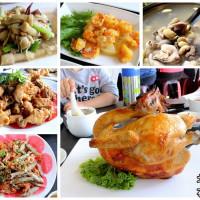 屏東縣美食 餐廳 中式料理 原民料理、風味餐 原鄉茶藝土雞城 照片