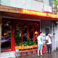 台北市美食 餐廳 咖啡、茶 咖啡館 貓下去 MEOWVELOUS CAFE 照片