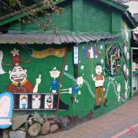 苗栗縣美食 攤販 台式小吃 老鐵馬手工臭豆腐 照片
